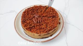 sweet cake easy Kochne