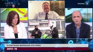 Ο Ευάγγελος Βενιζέλος προτείνει να βάλουμε το τσιπάκι του Μπιλ Γκέιτς