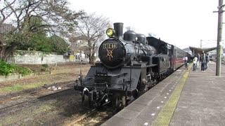 C12-66 Steam Locomotive