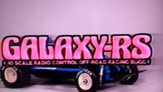 Marui Galaxy RS
