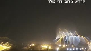 Rocket launched from the northern Gaza Strip.