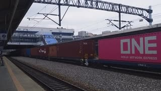 Freight Train in DaeJeon Station