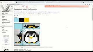 Nonograms - Penguin 2