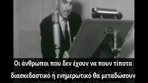 Το σχέδιο Covid σχεδιάστηκε ήδη από τον Φεβρουάριο του 1956 ??
