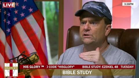Bible Study: Ezekiel 48