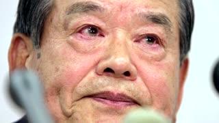 Tokyo 2020 chief Yoshiro Mori resigns