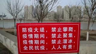 China cierra tres ciudades en un intento por detener la propagación del coronavirus