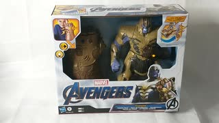 Marvel Avengers Thanos Power Pack with Wearable Gauntlet