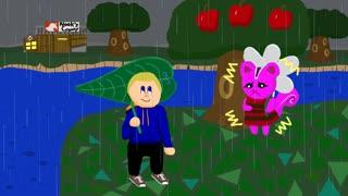 Animal Crossing Rainy Day Animation