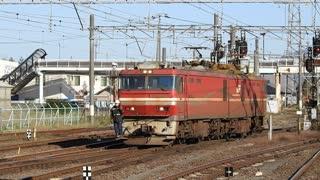 Locomotive in Hakodate