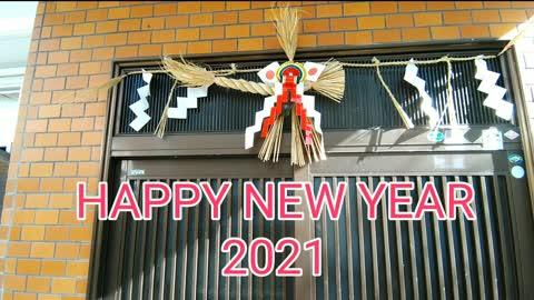 新年 New Year
