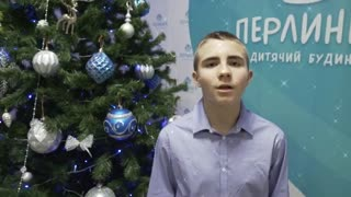 Pearl orphanage Christmas 2020 greetings