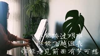 眼光 Vision 诗歌钢琴伴奏 (Hymn Gospel Accompaniment Piano Cover) 歌词 WorshipTogether V052