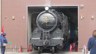 Steam Locomotive in Moka