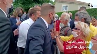 French President slapped in the face / Emmanuel Macron France President