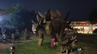 Dinosaur Park its lovely