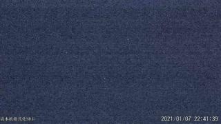 Bright meteor over Odessa UA