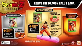 Dragon Ball Z Kakarot - Official Trailer