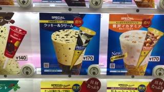Ice cream vending Machine in Japan