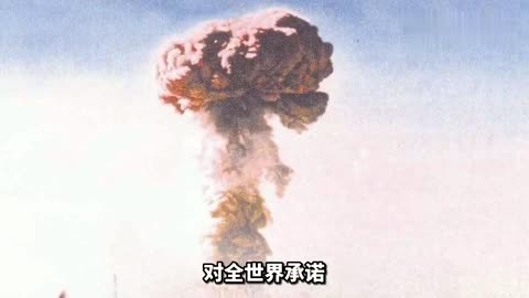 CCP vows to use nuclear weapons against Japan repeatedly Long Version
