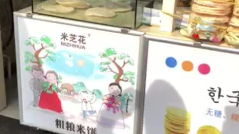 Crazy puff rice machine in China