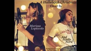 Hallelujah Christmas Cover