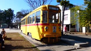 Koganie Tram on display