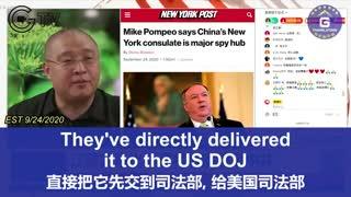 China and Biden