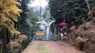 Takao Mountain, Japan