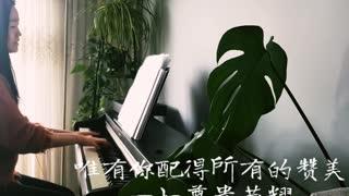 无价至宝 Priceless 诗歌钢琴伴奏 (Hymn Gospel Accompaniment Piano Cover) 歌词 WorshipTogetherWT V061
