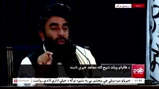 Taliban claim victory over resistance, call for unity
