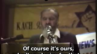 Rabbi Meir Kahane - About the State of Judea