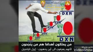 Dxn company