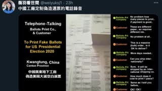 WATCH - Customer ordering 2020 Election Ballots in China