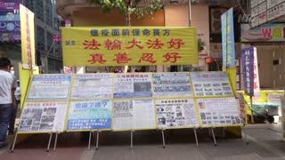 Falun Gong Speaks out Against HK Defamation
