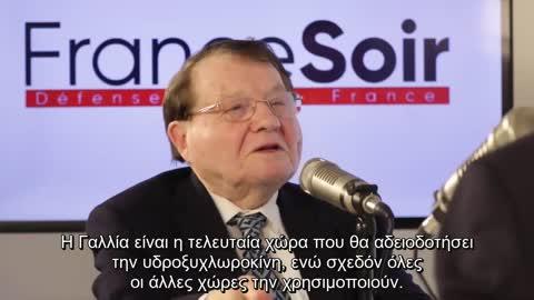Ο Λυκ Μοντανιέ για τα εμβόλια κατά του COVID19