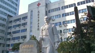 El virus causa en China otras 254 muertes