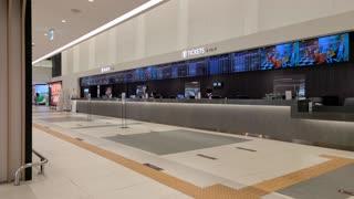 a bus terminal ticket window