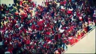 Este es el video oficial de la Copa América Chile 2015