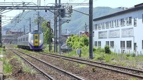 Main line in Hakodate City