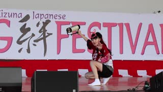 A Japanese dance group performing in Las Vegas.