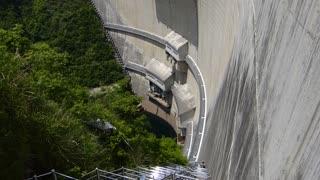 Hiroshima Inui dam water discharge