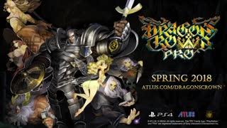 Dragon's Crown Pro Official Announcement Trailer