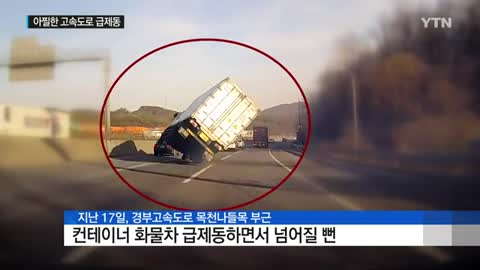 Amazing Truck Rollover Save
