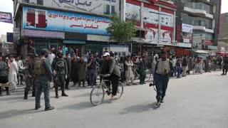 Cuarenta muertos en Afganistán por ataques a un hospital y a un funeral