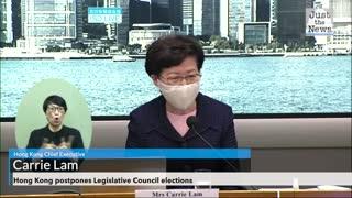 Hong Kong postpones Legislative Council elections