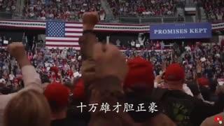 We the people: 川建国