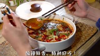 Let's make dumplings with sour soup