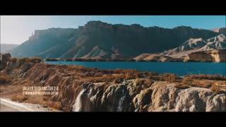 Afghanistan National Anthem Modern_1080p