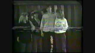 Lake Superior State University 1988 - Soo Wesleyan Church - Elevator
